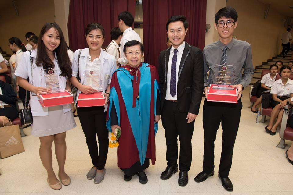 ขอแสดงความยินดีกับศิษย์เก่าที่ได้รับรางวัลเกียรติยศแก่ผู้สำเร็จการศึกษาที่มีผลการศึกษาดีเยี่ยม (Dean's List)