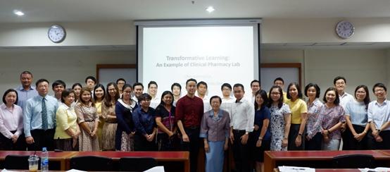 การประชุมแนวทางการจัดการเรียนการสอน ประจำปีการศึกษา 2561