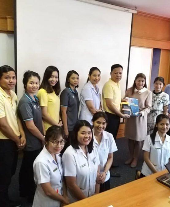 งานประชุมวิชาการ เรื่อง Pharmacotherapy Review for Pharmacy Practice