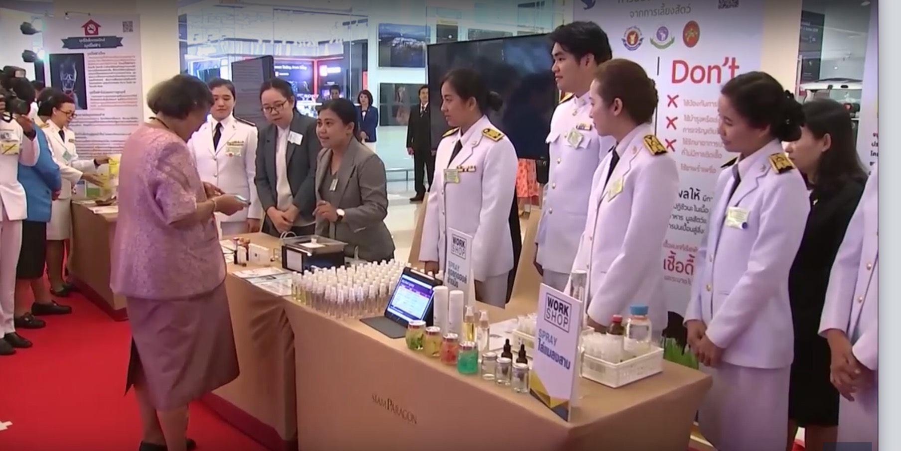 """นิทรรศการ """"สมเด็จฯพระบรมราชชนกกับการสาธารณสุขไทย: สุขภาพกับสิ่งแวดล้อม"""""""