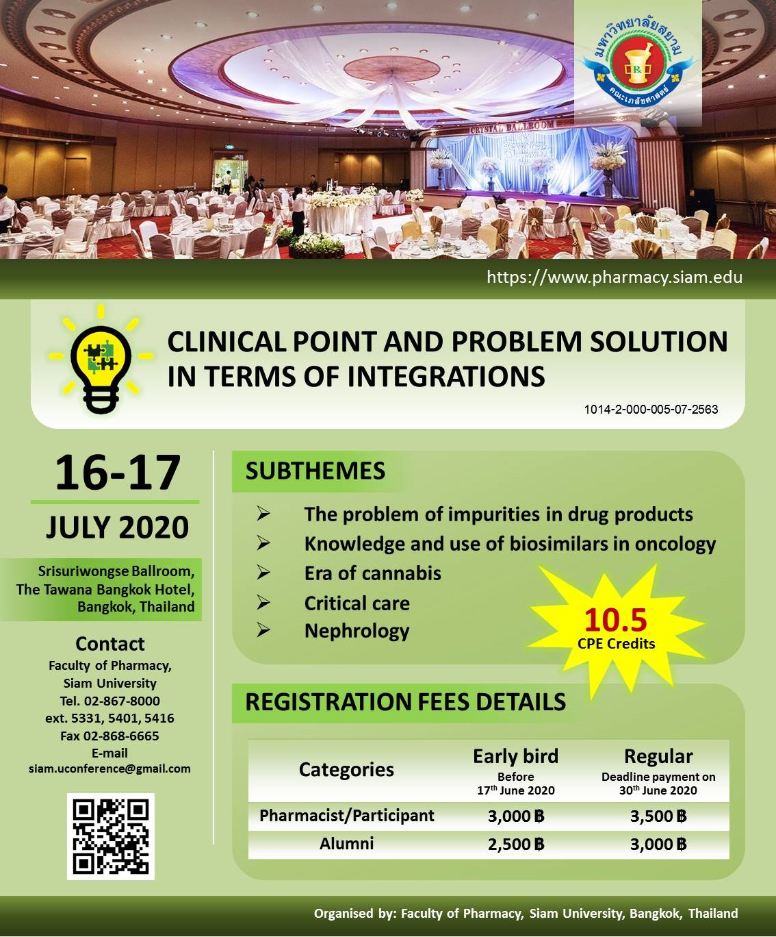 การประชุมวิชาการ Clinical Point and Problem Solution in Terms of Integrations