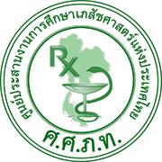 website คณะอนุกรรมการด้านเภสัชศาสตร์ศึกษา ศูนย์ประสานงานการศึกษาเภสัชศาสตร์แห่งประเทศไทย