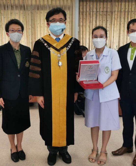 ขอแสดงความยินดีกับผู้ได้รับรางวัลเกียรติยศผู้สำเร็จการศึกษาที่มีผลการศึกษาดีเยี่ยม (Dean's List) และ นักศึกษาที่ได้รับรางวัลเรียนดี ประจำปีการศึกษา 2563